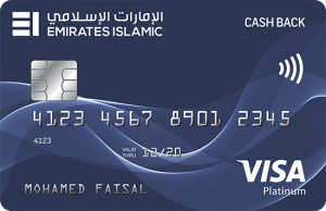 Emirates Islamic credit card